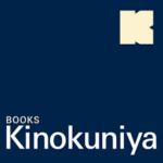 kinokuniya Saudi Inc
